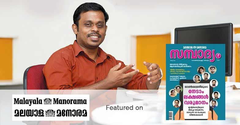 Bibin Mohan featured on Malayala Manorama Sambadyam Magazine